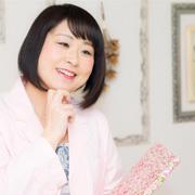 工藤由紀子さん
